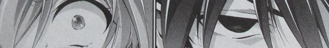 人狼機ウィンヴルガ 9巻 感想 ネタバレ 035