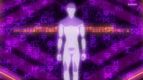 ガンダムビルドダイバーズReRISE 第11話 感想 00370