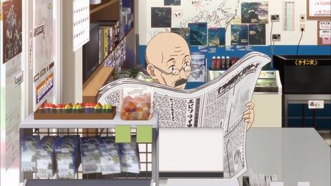 放課後ていぼう日誌 第6話 感想 00077