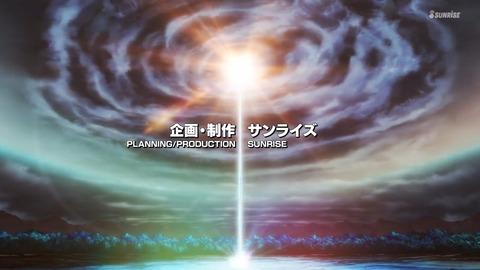 SDガンダムワールドヒーローズ 第13話 感想 ネタバレ 095