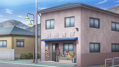 ゆるキャン 2期 第1話 感想 0873