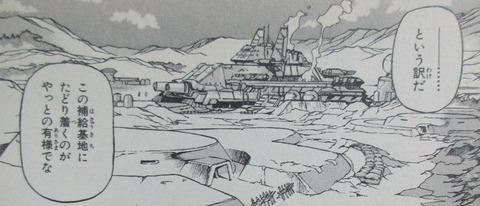 機動戦士ガンダム戦記 Lost War Chronicles 1巻 感想 38
