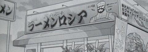トニカクカワイイ 12巻 感想 00021