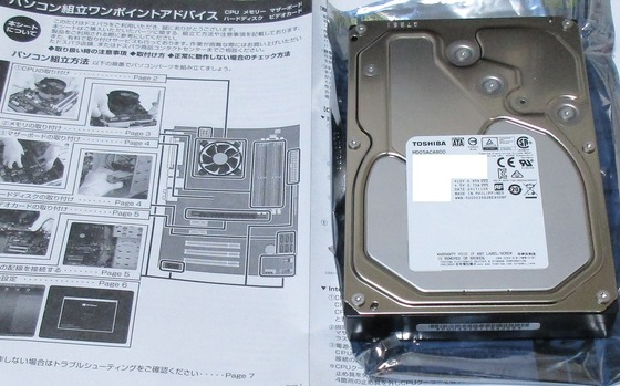 TOSHIBA MD05ACA800 (7)