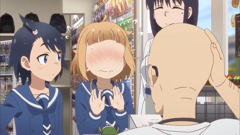 放課後ていぼう日誌 第6話 感想 00112