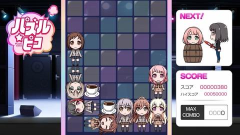 BanG Dream!ガルパピコ大盛 第9話 感想 00028