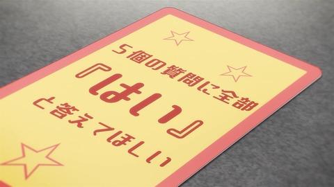 One Room サードシーズン 第11話 感想 175