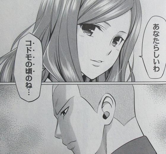 ダーリン・イン・ザ・フランキス 7巻 感想 00050
