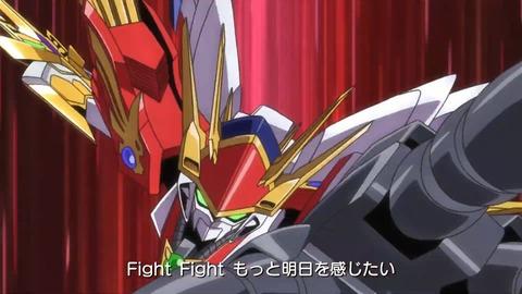 魔神英雄伝ワタル 七魂の龍神丸 第5話 感想 00104