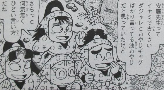 落第忍者乱太郎 65巻 感想【最終回】00036