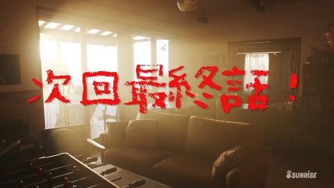 ガンダムビルドリアル 第5話 感想 905