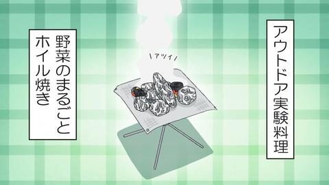 ゆるキャン 2期 第8話 感想 0771