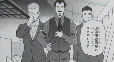 機動戦士ガンダム 閃光のハサウェイ 1巻 感想 ネタバレ 67