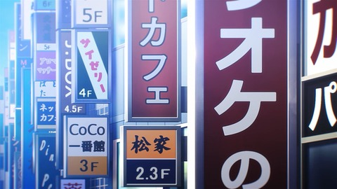 One Room サードシーズン 第9話 感想 077