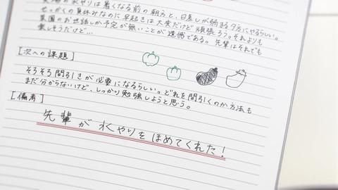 One Room サードシーズン 第4話 感想 011