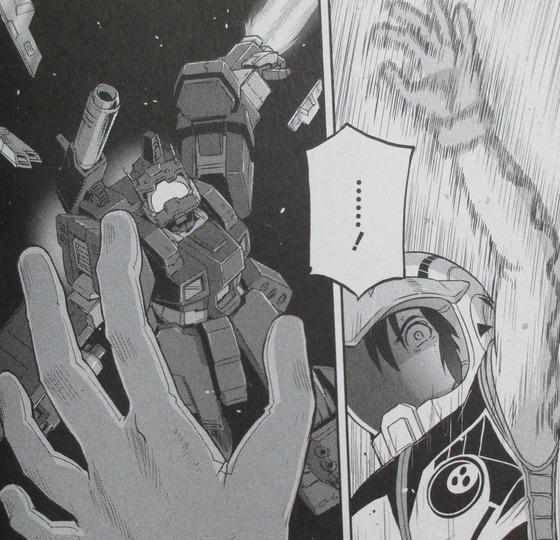 機動戦士ムーンガンダム 5巻 感想 00064