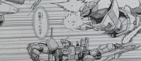 機動戦士ガンダムNT 4巻 感想 73