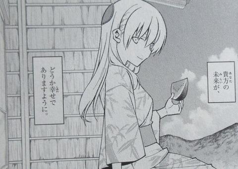 トニカクカワイイ 15巻 感想 ネタバレ 04