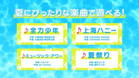 BanG Dream!ガルパピコ大盛 第15話 感想 00179