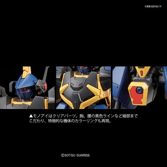 TOY-GDM-3277_07