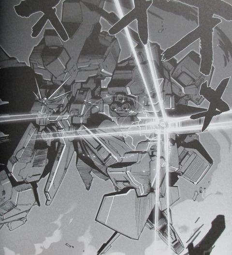 A.O.Z Re-Boot ガンダム・インレ 5巻 感想 00032