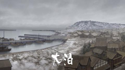 ゴールデンカムイ 第25話 感想 51