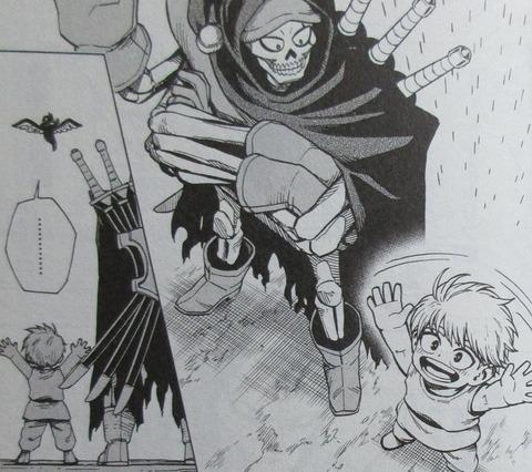 ダイの大冒険 勇者アバンと獄炎の魔王 1巻 感想 20