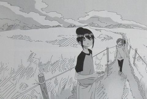 mono 2巻 感想 ネタバレ 28