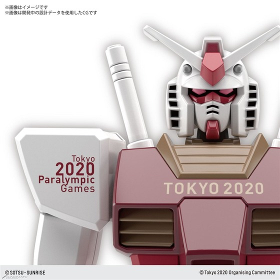 RX-78-2_Paralympic_02