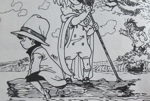 黙示録の四騎士 2巻 感想 63