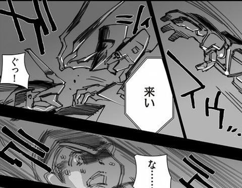 A.O.Z Re-Boot ガンダム・インレ 5巻 感想 00095