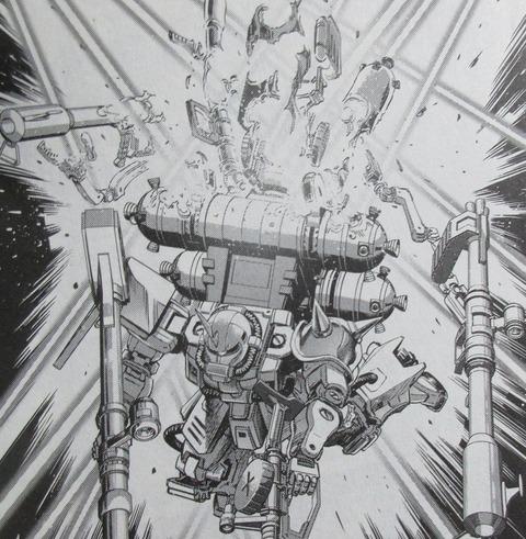 機動戦士ガンダム サンダーボルト 17巻 感想 57