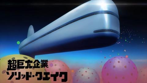 デカダンス 第2話 感想 00277