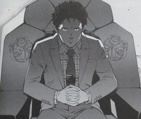 機動戦士ガンダム 閃光のハサウェイ 1巻 感想 ネタバレ 54