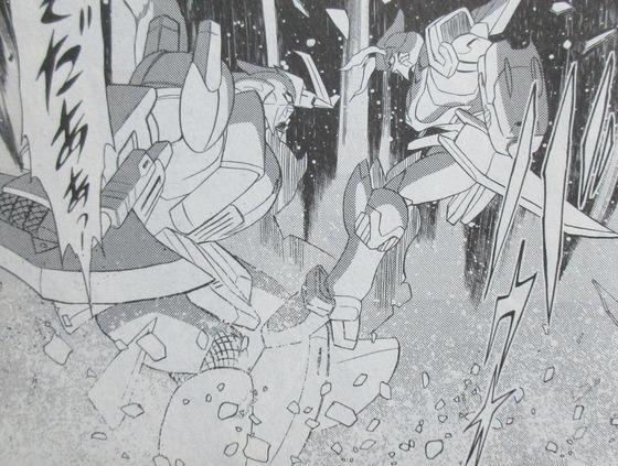 クロスボーンガンダムDUST 2巻 感想 00062