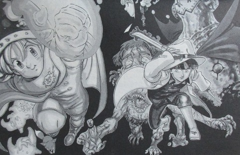 黙示録の四騎士 2巻 感想 46