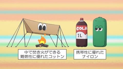 ゆるキャン 2期 第4話 感想 217