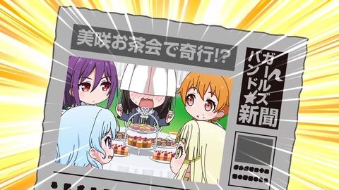 BanG Dream!ガルパピコ大盛 第12話 感想 00059