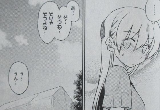 トニカクカワイイ 11巻 感想 00125