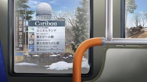 ゆるキャン 2期 第5話 感想 272