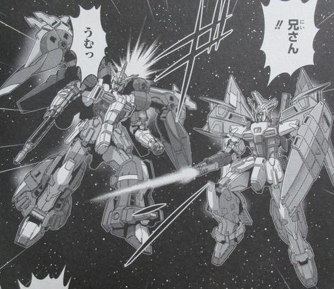 G-UNIT オペレーション・ガリアレスト 2巻 感想 00076