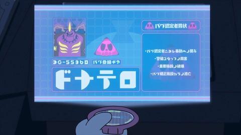 デカダンス 第10話 感想 00722