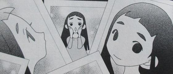 かくしごと 11巻 感想 00057