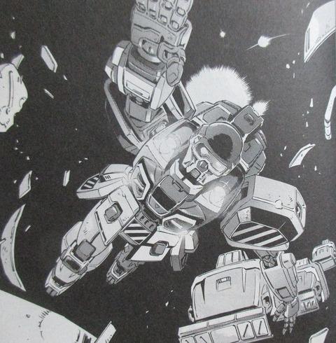 機動戦士ガンダムF91 プリクエル 2巻 感想 ネタバレ 34