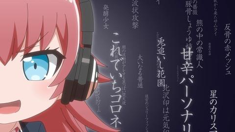 BanG Dream!ガルパピコ大盛 第7話 感想 00148