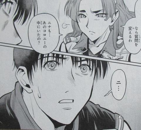 ガンダム0083 REBELLION 16巻 最終回 感想 48