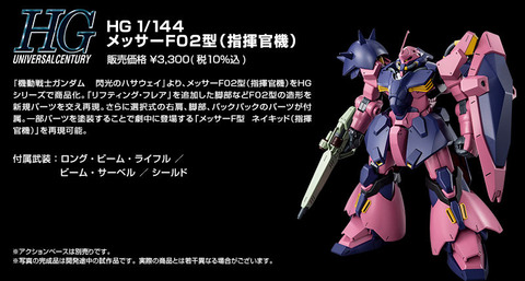 20210611_hg_messer_f02_commander_06