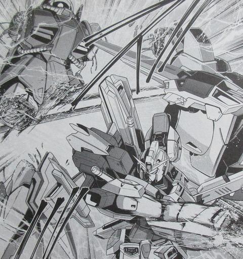 機動戦士ガンダムF90FF 4巻 感想 ネタバレ 77