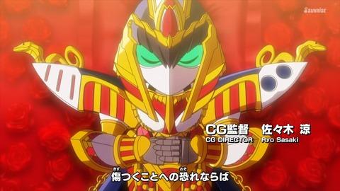SDガンダムワールドヒーローズ 第1話 感想 ネタバレ 085