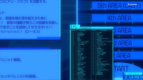 ガンダムビルドダイバーズReRISE 第23話 感想